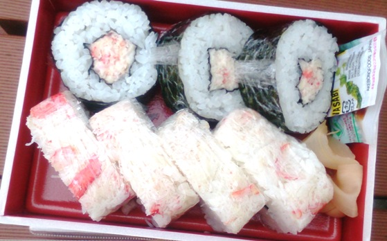 kanizushi