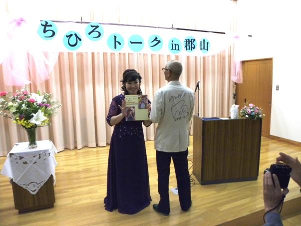 chihiromomomi17