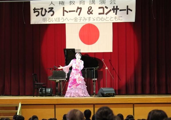 chihiro-koshinsho4