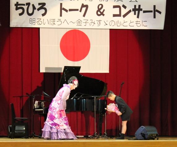 chihiro-koshinsho7
