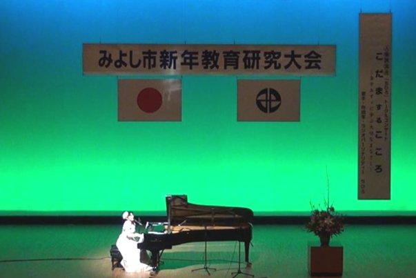 chihiro-miyoshi2