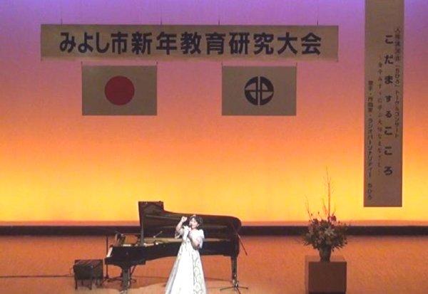 chihiro-miyoshi3