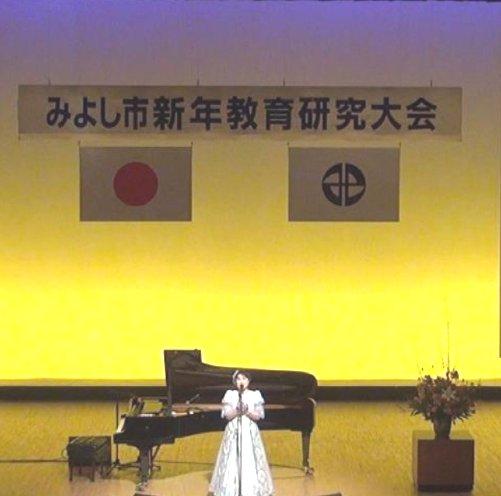 chihiro-miyoshi5